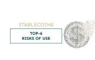 Stablecoins: TOP-6 of currencies and risks of use