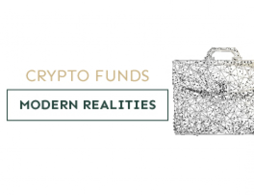 Crypto funds: modern realities